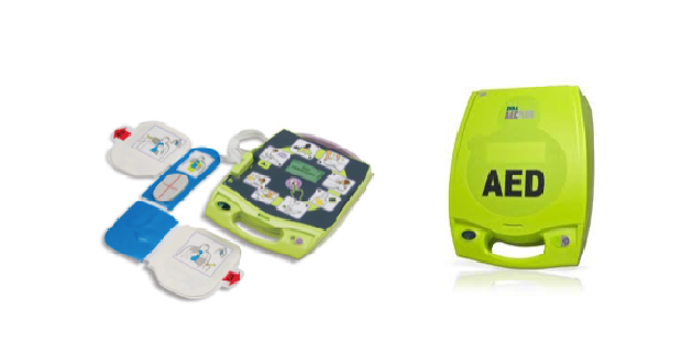Défibrillateur ZOLL AED PLUS (technologie Real CPR Help)